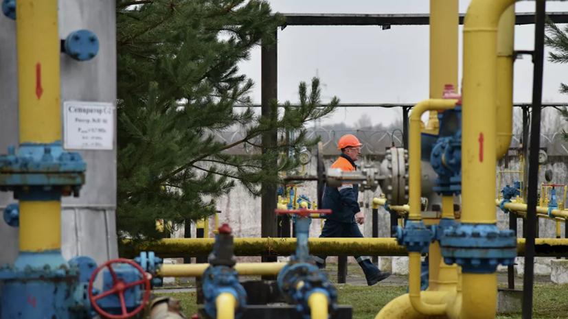 Эксперт оценил ситуацию с транзитом российского газа через Украину