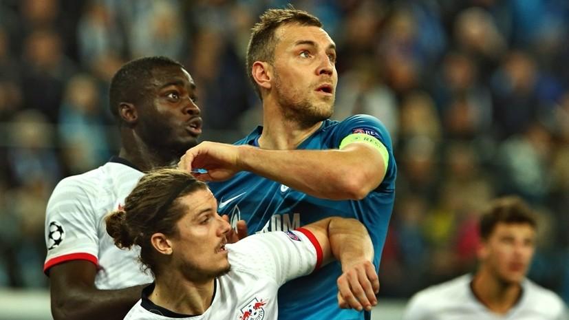 «На данном этапе мы слабее»: что говорили игроки и тренеры после поражения «Зенита» от «Лейпцига» в ЛЧ
