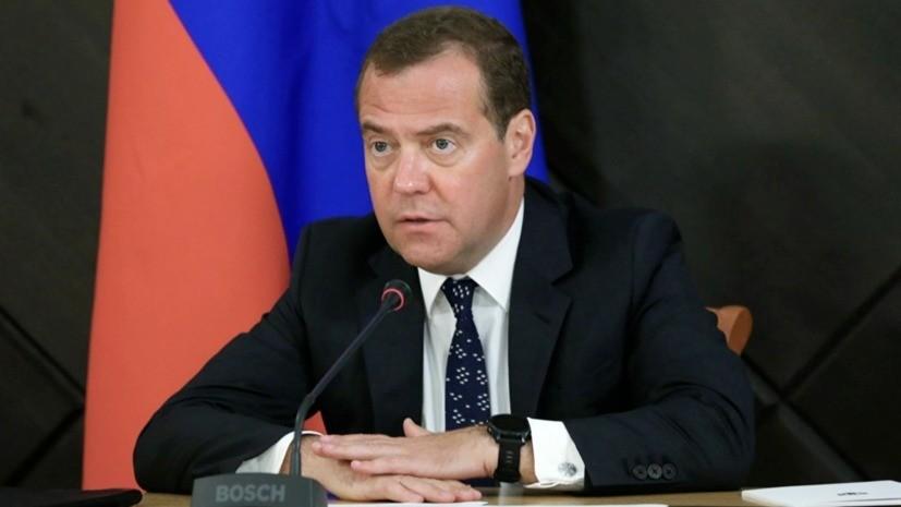 Медведев уволил замглавы Минприроды