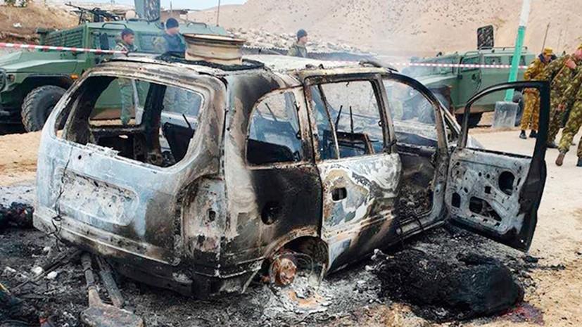 «Дестабилизировать ситуацию в стране»: что известно об атаке боевиков ИГ на таджикско-узбекской границе