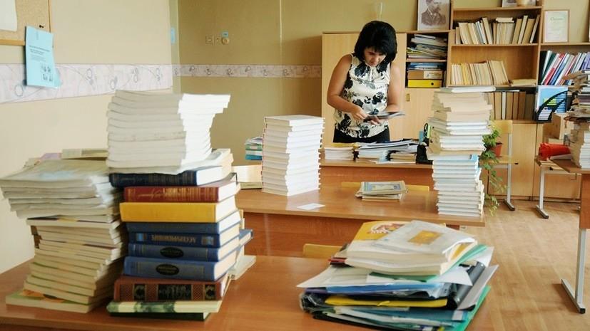 Названы регионы России с самыми высокими и низкими зарплатами учителей