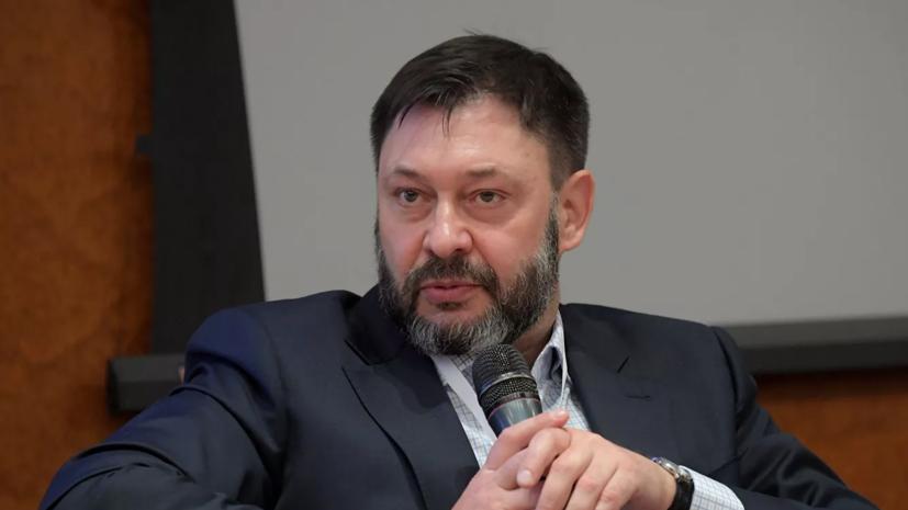 В ОБСЕ назвали особым дело Вышинского
