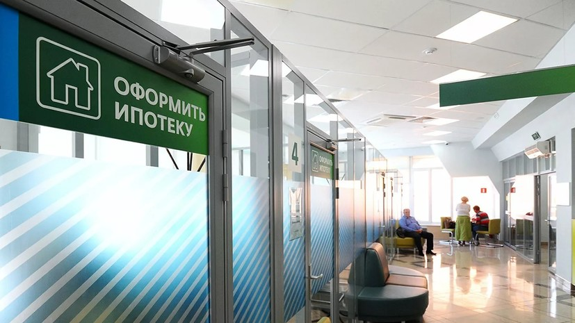 Эксперт прокомментировал информацию о новом способе кражи данных клиентов банков