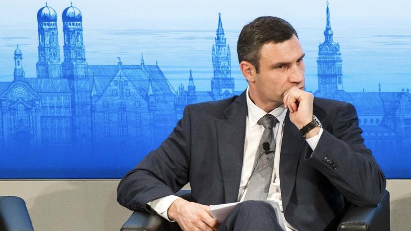 «Договорятся между собой — значит, будет на свободе»: в отношении Кличко возбудили дело о госизмене и хищении из бюджета