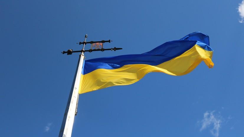 На Украине создали комиссию по стандартам государственного языка