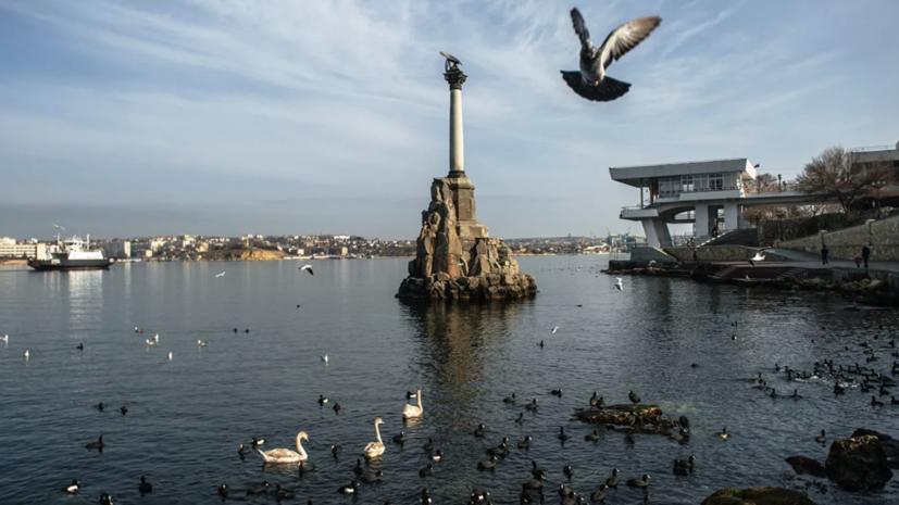 Заксобрание Севастополя поддержало законопроект о бюджете в первом чтении
