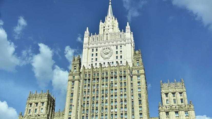 В МИД России прокомментировали атаку на погранпункт в Таджикистане