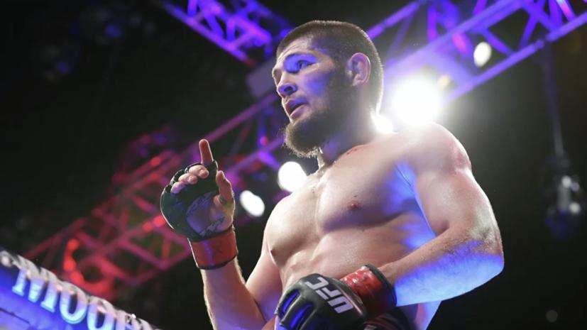 Нурмагомедов призвал поддержать российских бойцов на турнире UFC в Москве