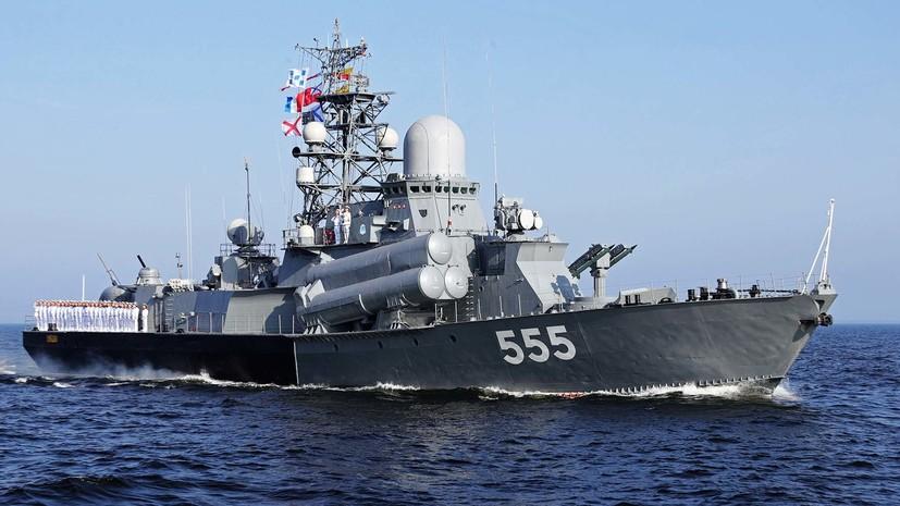 Минобороны планирует модернизировать три корабля ТОФ