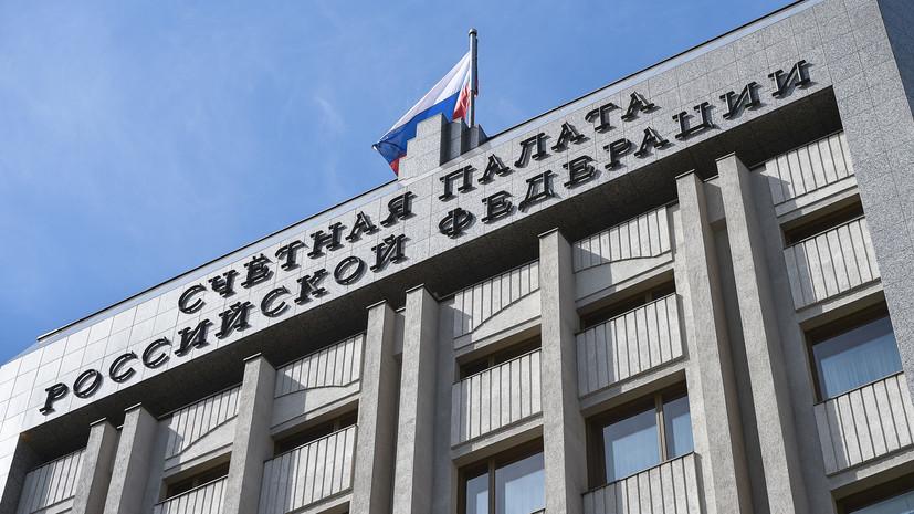 Счётная палата предупредила о рисках сокращения населения России
