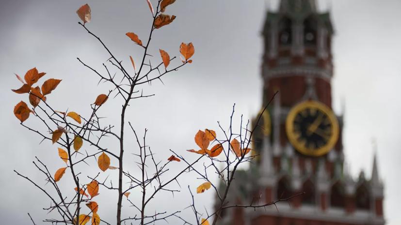 Гидрометцентр прогнозирует резкое похолодание в России