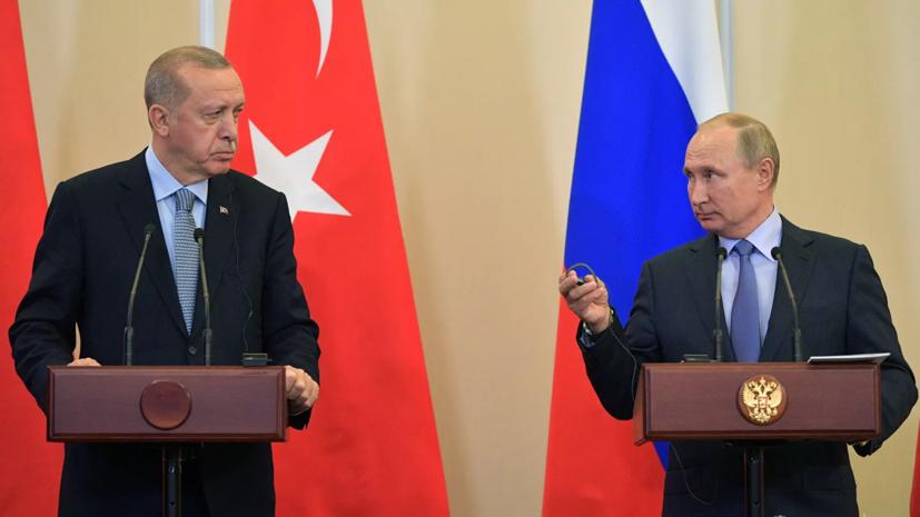 Ушаков заявил о подготовке телефонного разговора Путина и Эрдогана