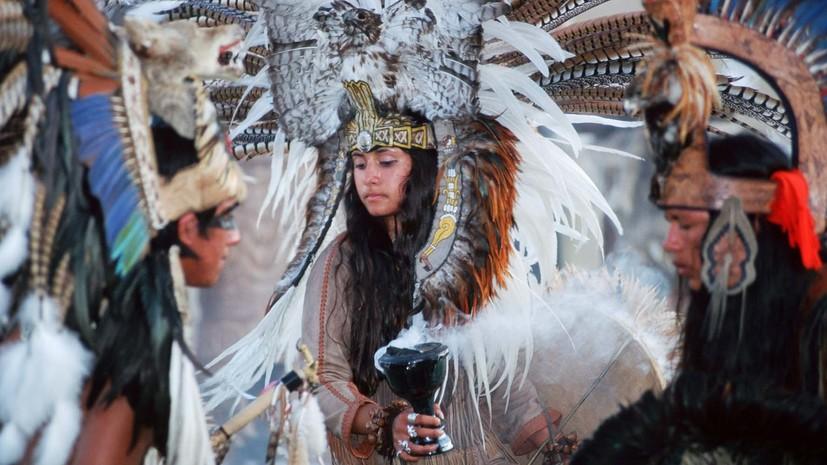 Гибель империи: тест RT и «Дилетанта» об истории ацтеков