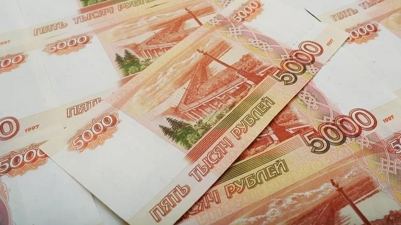 Еврокомиссия ухудшила прогноз по росту ВВП России