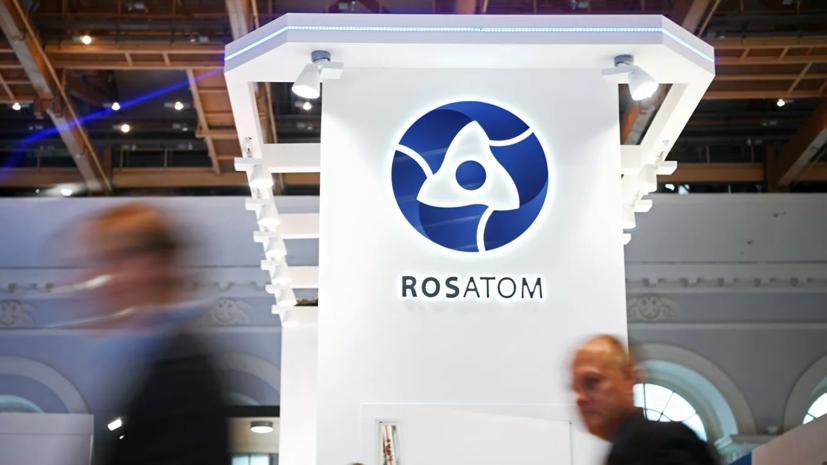 В Росатоме сообщили о планах создать квантовый компьютер