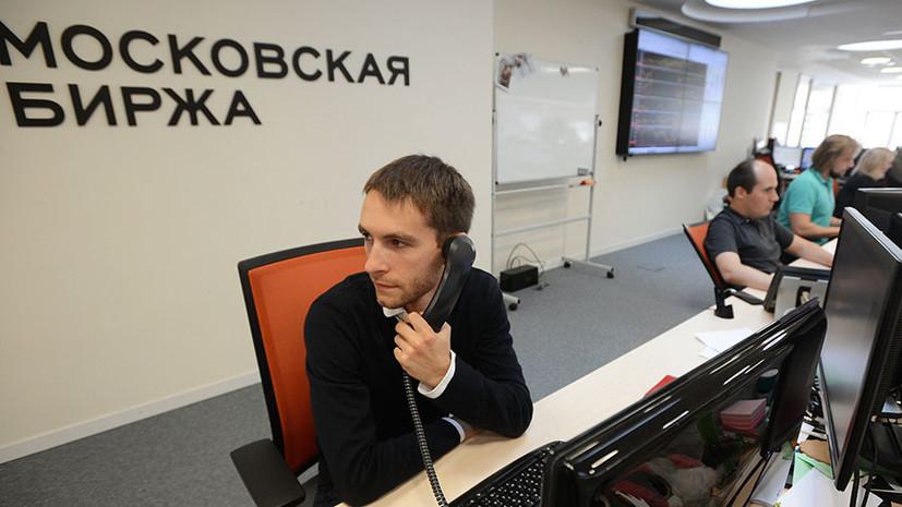Доходный вклад: индекс Мосбиржи впервые в истории превысил 3000 пунктов
