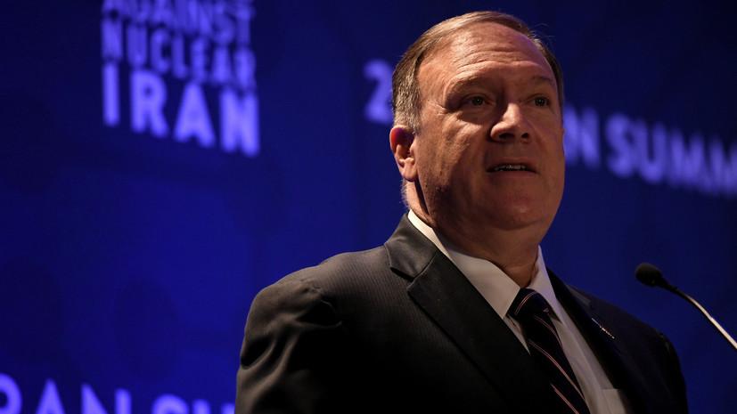 Помпео призвал усилить давление на Иран