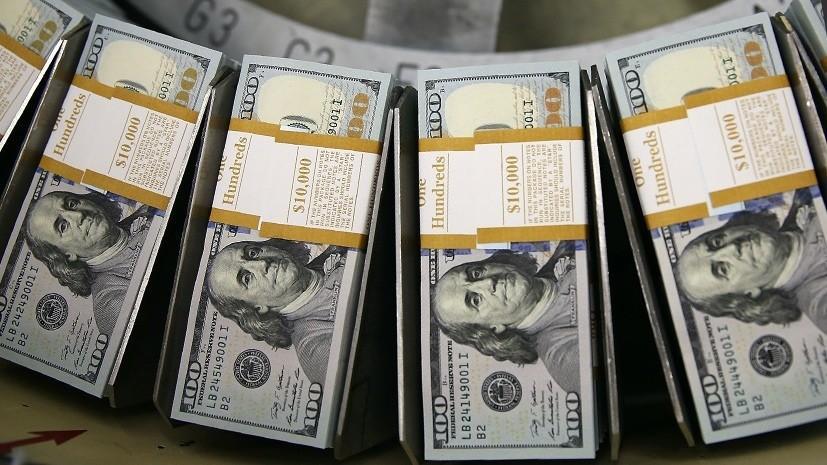 МВФ: объём мирового долга достиг $188 трлн