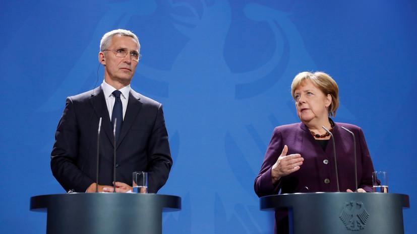 Меркель и Столтенберг не согласились с оценкой Макрона состояния НАТО