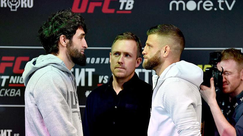 Обещание пролить кровь, сравнение Харди с Дзюбой и критика Макгрегора: чем запомнился медиадень UFC Fight Night в Москве