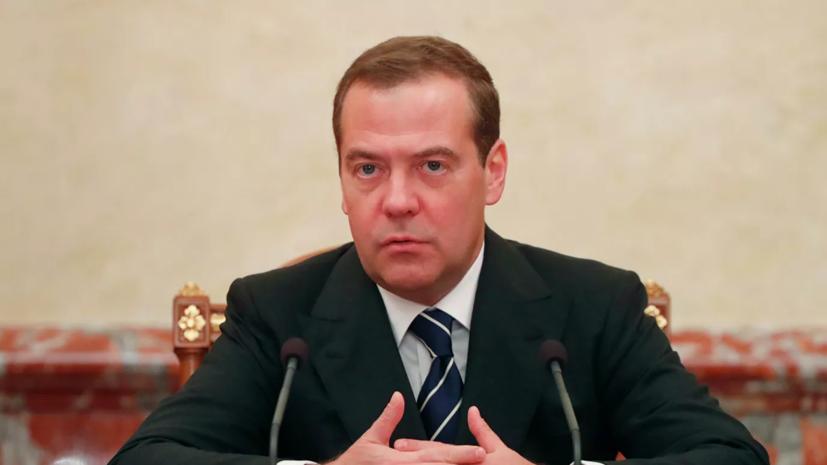 Депутаты договорились с Медведевым обсудить идею «четырёхдневки»
