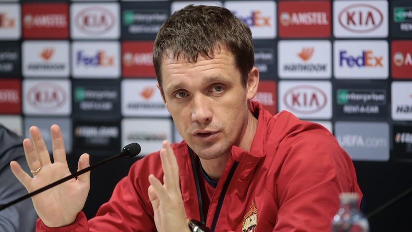 Гончаренко: ЦСКА был ближе к победе в матче с «Ференцварошем», но не реализовал свои моменты