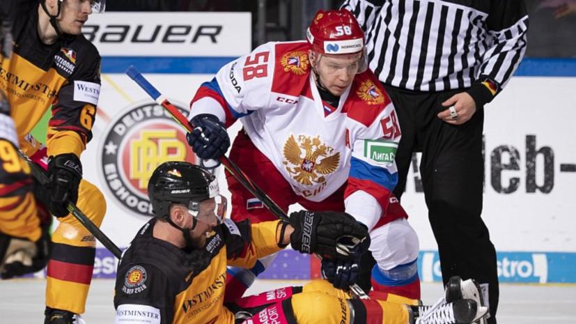 Олимпийская сборная России по хоккею уступила Германии на турнире в Крефельде