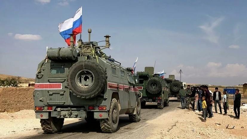 Россия и Турция начали третье патрулирование в Сирии
