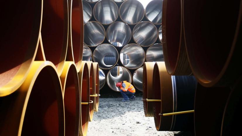 «Несмотря на экономические интересы Германии»: бундестаг не согласовал закон о поправках к Газовой директиве ЕС