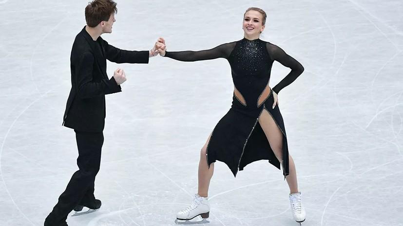 Синицина и Кацалапов победили в ритм-танце на этапе Гран-при в Китае