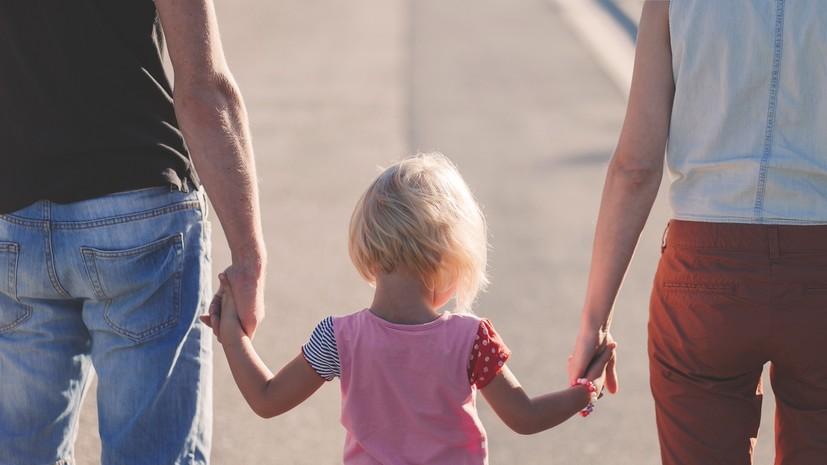 Эксперты выяснили, какую модель семейных отношений выбирает молодёжь