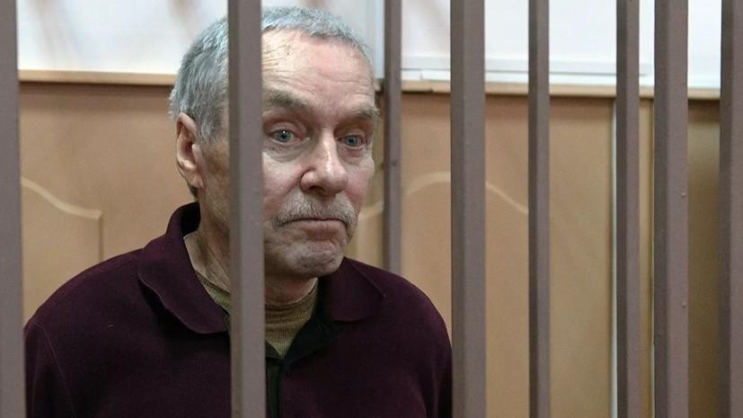 Мосгорсуд смягчил приговор отцу полковника Захарченко