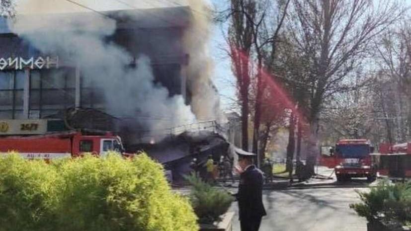 При взрывах в Бишкеке один человек погиб и 15 пострадали