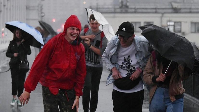 В Москве 9 ноября объявлен «жёлтый» уровень погодной опасности