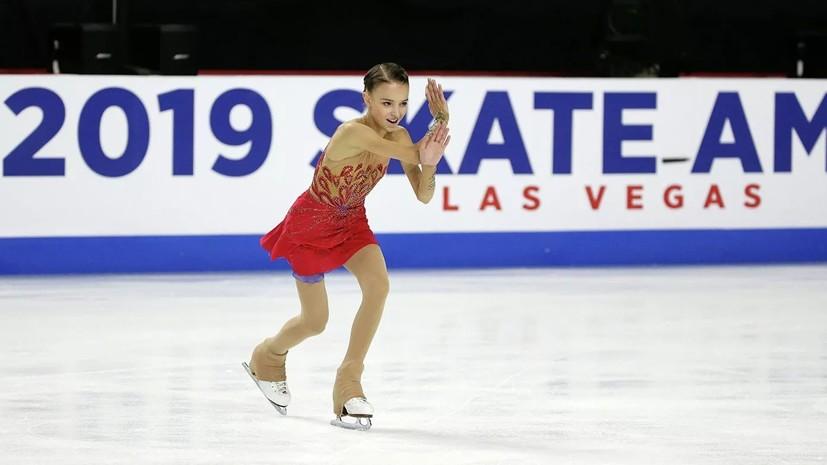 Щербакова с личным рекордом выиграла короткую программу на этапе Гран-при в Китае