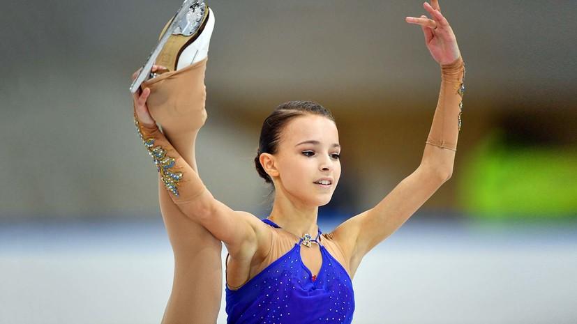 С личным рекордом: Щербакова выиграла короткую программу на этапе Гран-при в Китае