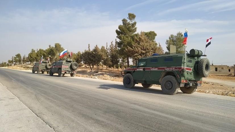 Россия и Турция провели новое патрулирование в Сирии