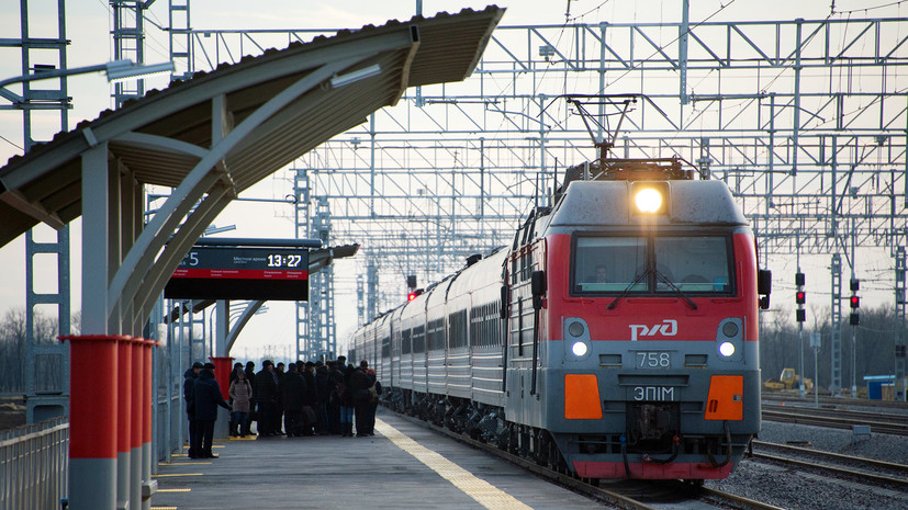 В первые часы на поезда в Крым продали более 1500 билетов