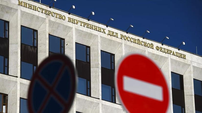 МВД предлагает ввести наказание за пропаганду наркотиков в 2020 году