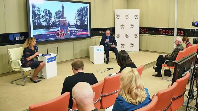 В Польше создадут карту памятников воинам-освободителям