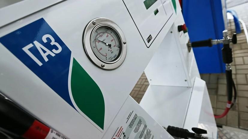 На поддержку газомоторной отрасли России направят 50 млрд рублей