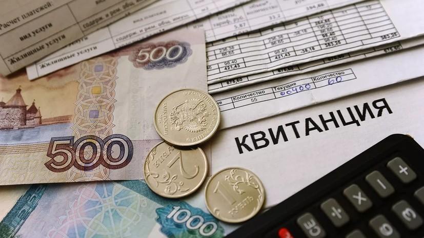 Глава ФАСзаявил о прекращении «вакханалии»с тарифами ЖКХ