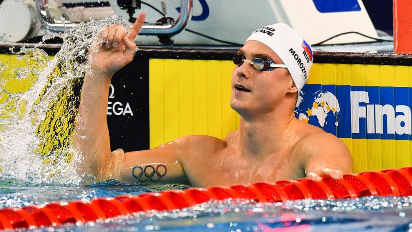 Морозов выиграл общий зачёт КМ по плаванию