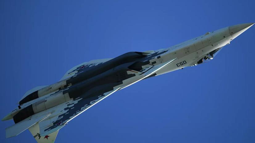ВКС получат до конца года первый серийный Су-57