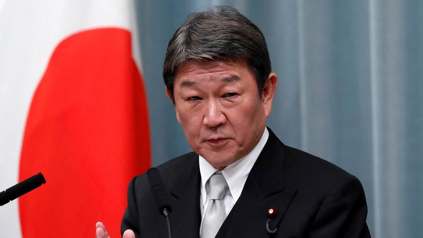 Глава МИД Японии приедет в Россию