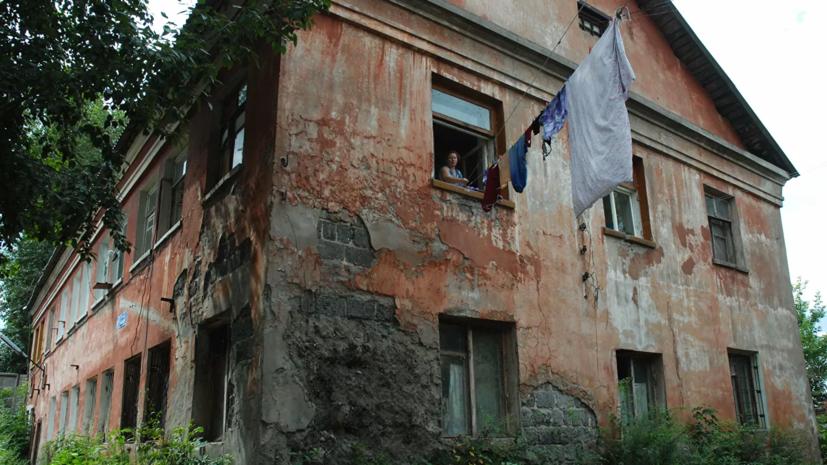 Минстрой предложил предоставлять субсидии жителям аварийных домов