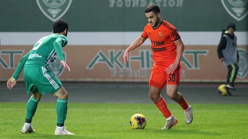«Ахмат» сыграл вничью с «Уралом» в 16-м туре РПЛ