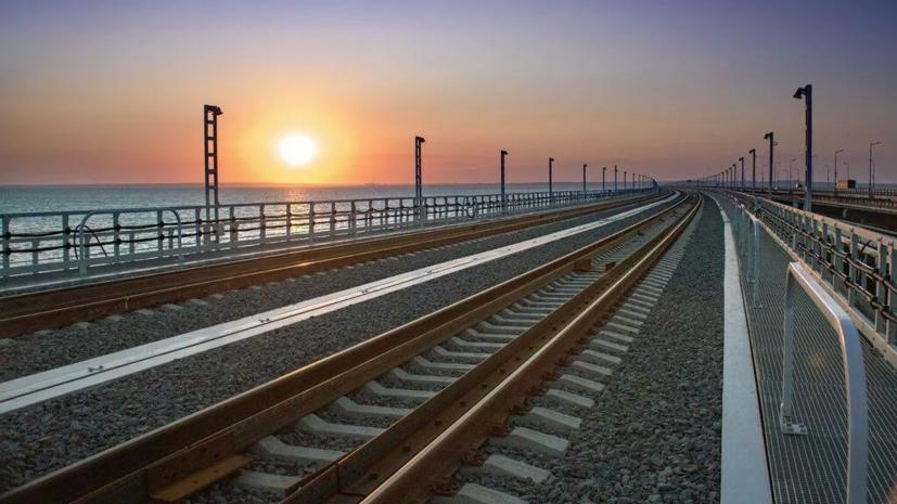 На поезда в Крым продано 3,4 тысячи билетов