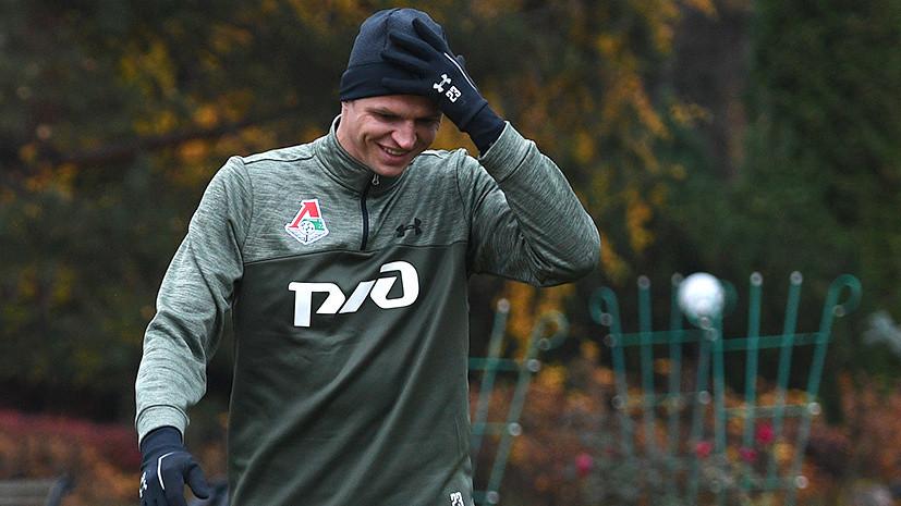 «Думал, что многие не воспримут это всерьёз»: футболист Тарасов извинился за слова о домашнем насилии