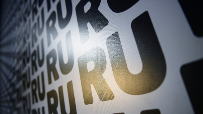 Стартовал приём заявок на «Премию Рунета»